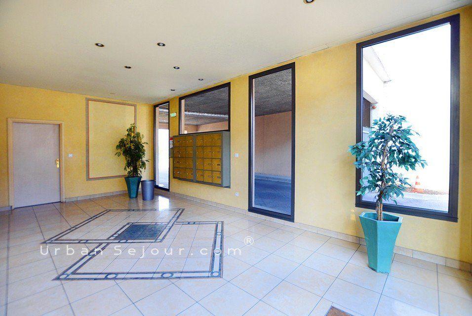 Foyer Grand Large Decines : Décines grand large urban séjour
