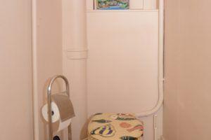 lyon-2-location-bellecour-childebert-toilettes